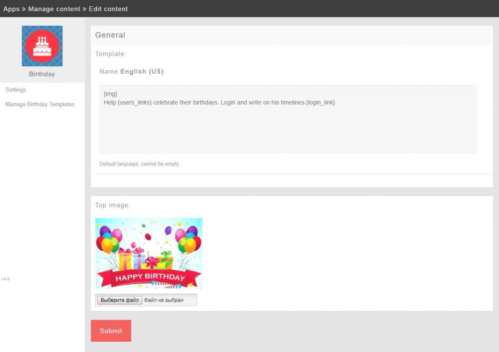 Birthday App - phpFox Store